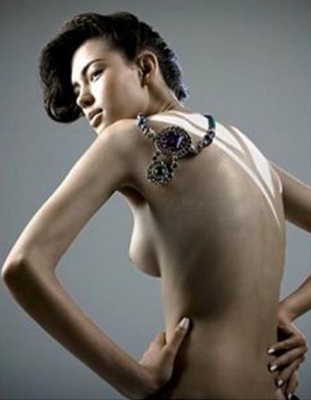 Fotos desnuda gratis de michelle malkin