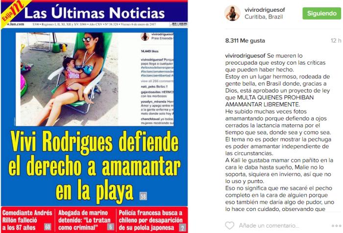 Vivi Rodrigues   Instagram