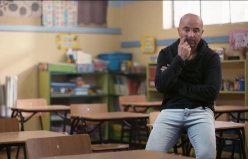 """Captura """"Quiero Educación Pública"""""""