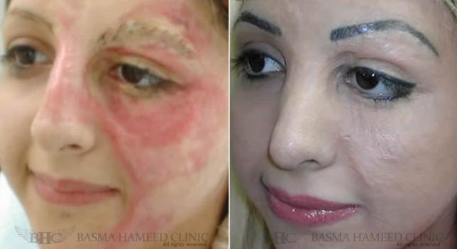 Basma Hameed Clinic