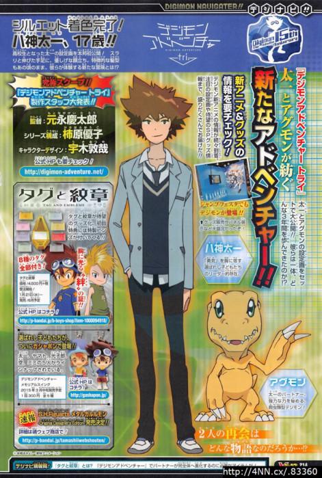 Digimon Tri | Facebook