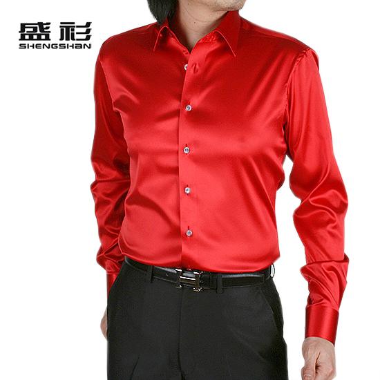 Shengshang