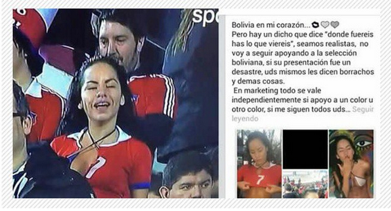Mayte Flores   Instagram