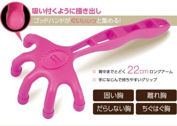 japantrendshop.com
