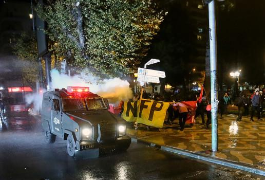 Disturbios en Cuenta Pública