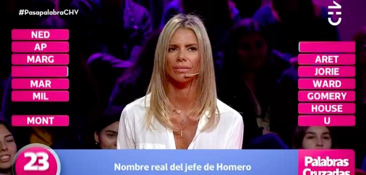 Captura de pantalla   CHV