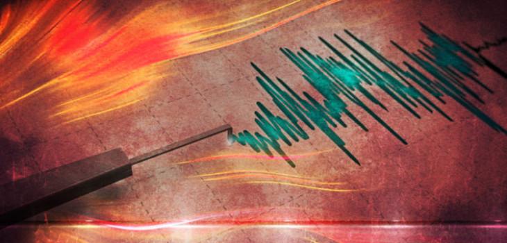 sismo mediana intensidad coquimbo