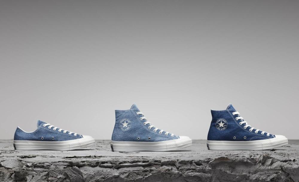Zapatillas sustentables: lanzan modelo hecho solo con jeans reciclados