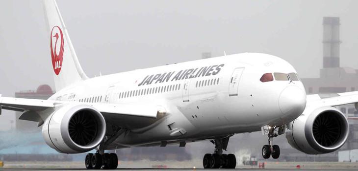 Aerolínea regalará 50 mil pasajes a turistas que viajen a Japón en 2020 con estas condiciones