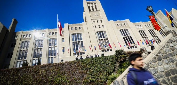 6 universidades suspenden actividades académicas por COVID-19