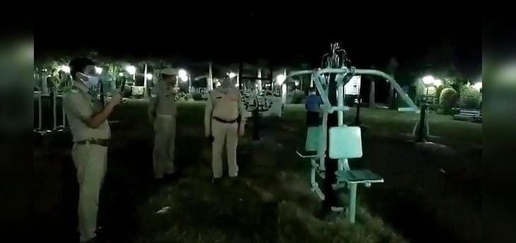 juegos paranomal policia india
