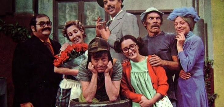 El Chavo del 8 | TVN