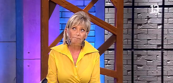 Raquel Argandoña regresa a Bienvenidos