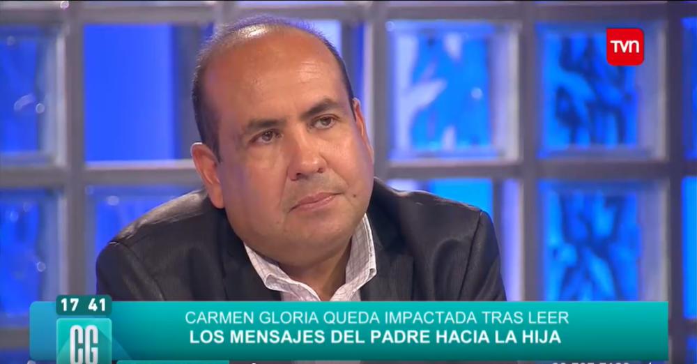 Carmen Gloria a tu servicio   TVN Carmen Gloria a tu servicio   TVN