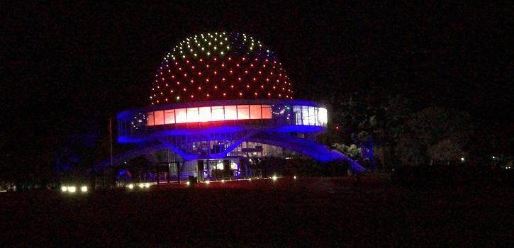 Planetario | Embajada de Chile en Argentina