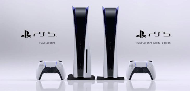 confirman fecha de lanzamiento y precio de la PlayStation 5