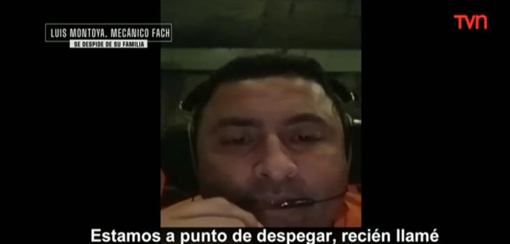 Informe Especial mostró el último mensaje que dejó el cabo Montoya antes de subir al Hércules C-130