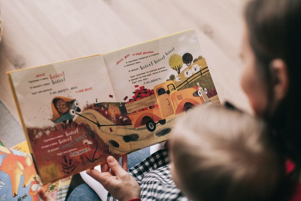 Madresía: cómo la forma tierna de hablarle a bebés y niños puede ayudar a su desarrollo del lenguaje