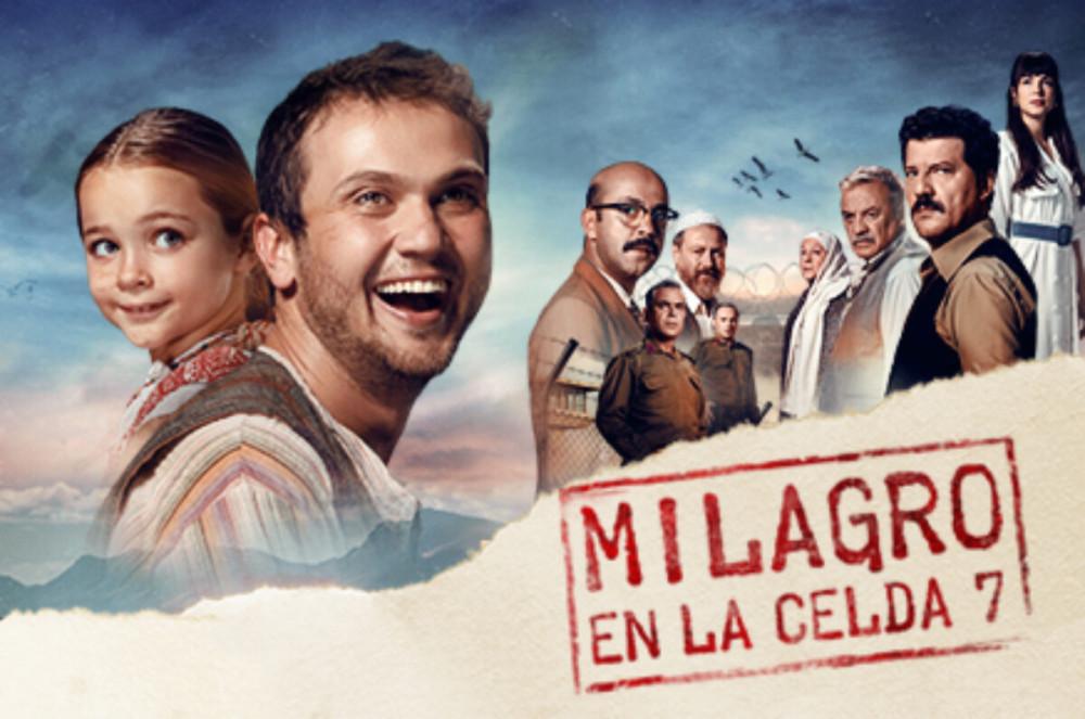 Poster | Milagro en la celda 7