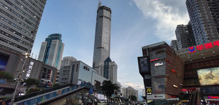 edificio oscila